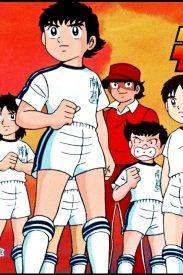 Kaptan Tsubasa İlk Seri